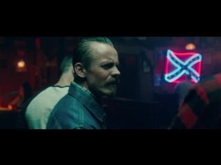 Черный клановец / BlacKkKlansman.Трейлер #1 (2018) [1080p]