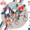 Фестиваль складных велосипедов. Весна 2018