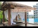 Дорога от Laguna Beach resort Maldives до Теско Лотус обзор цен в Tesko Lotus Паттайя район Джомтье