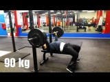 weighted lift
