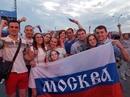 Марго Якименко фото #35