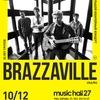 Brazzaville (USA/RU) в Уфе | 10/12 | Musichall27