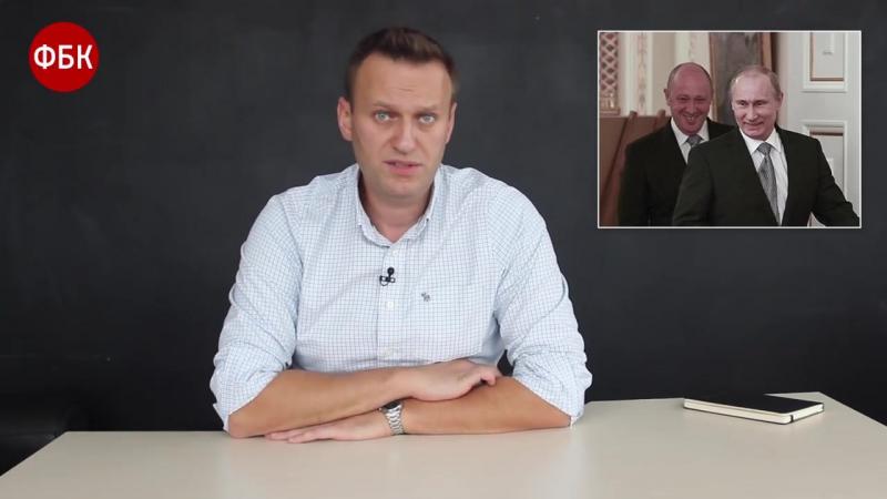 Новости олигархіи воровъ. О поварѣ Путина. 21 сентября (4 октября) 2016