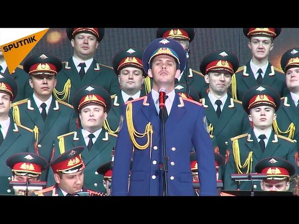 (46) Koncert ansambla Aleksandrov ispred Hrama Svetog Save