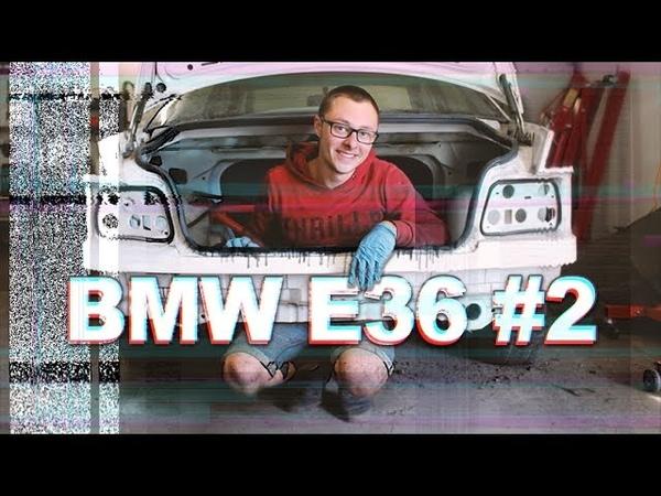 BMW e36 2   ЧТО МЫ НАТВОРИЛИ?   EvilCarsCorp.