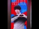 Lotte Duty Free ad