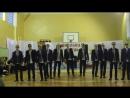Песня от мальчиков-красавчиков 11-а. Они МОЛОДЦЫ!Школьная осень. (31.10.17)