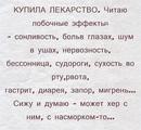 Александр Калашниченко фото #26