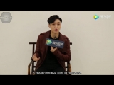 [РУСС. САБ] 171225 EXO Lay Yixing @ Tencent Interview Behind The Scenes CUT