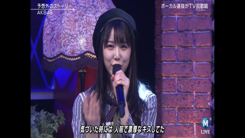AKB48 - Yosougai no Story @ 180126 MUSIC STATION