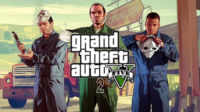 GTA V 02 Затруднения Чоп Отец и сын