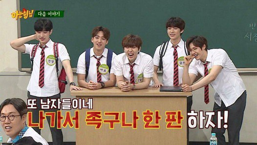 Knowing Brother with Wanna One Ep. 118 (Eng sub) - Video Dailymotion