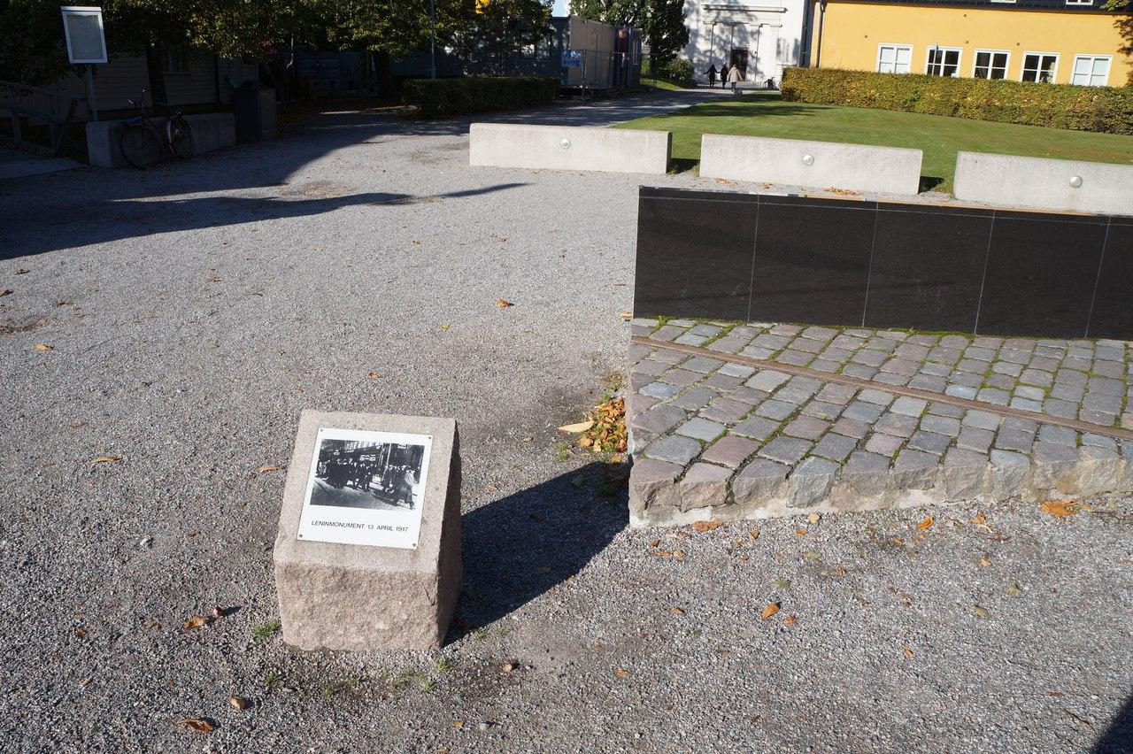 Место, где Ленин споткнулся