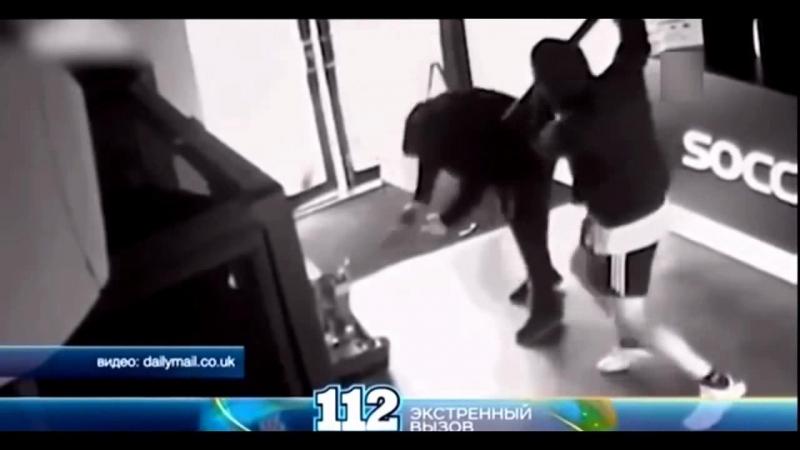 Ограбление банкомата в букмекерской конторе .