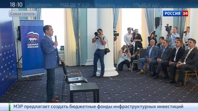 Новости на Россия 24 • Дмитрий Медведев смысл отбора кандидатов научиться аргументировать позицию