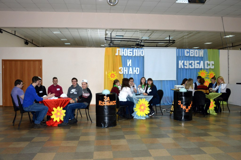 s6oBoDPScZM - 75-летию Кузбасса - посвящается! 31 января в Культурном центре «Инской»