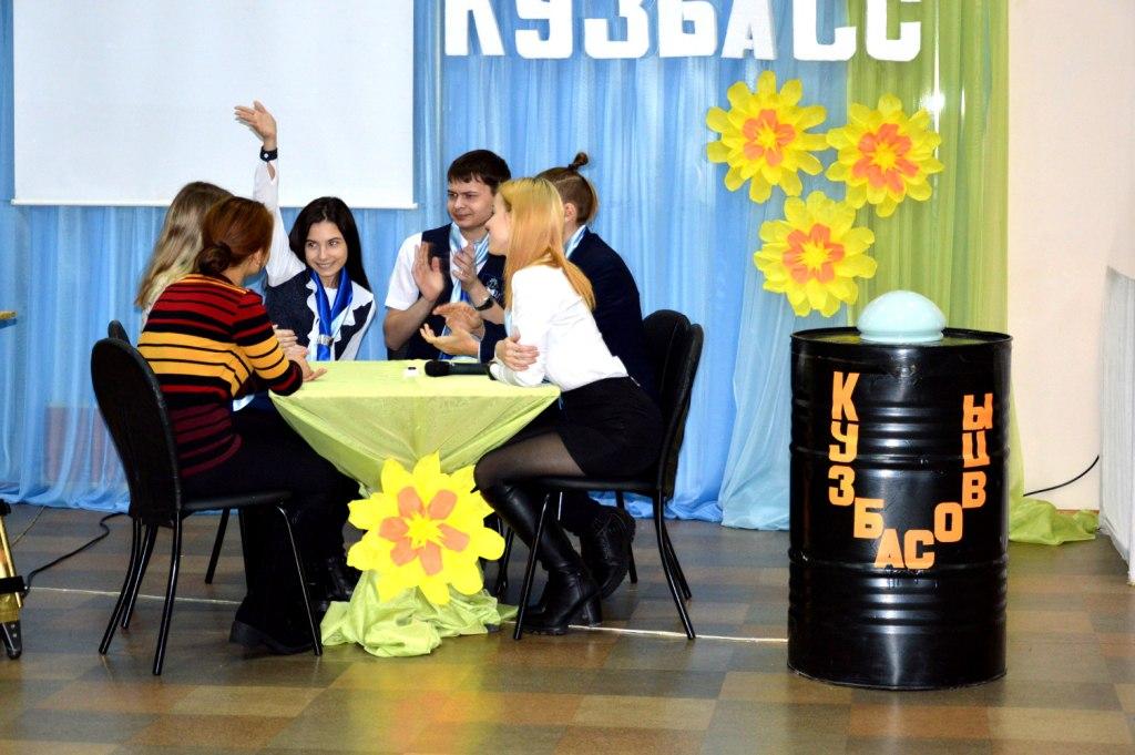 C81kOi7Z5FU - 75-летию Кузбасса - посвящается! 31 января в Культурном центре «Инской»