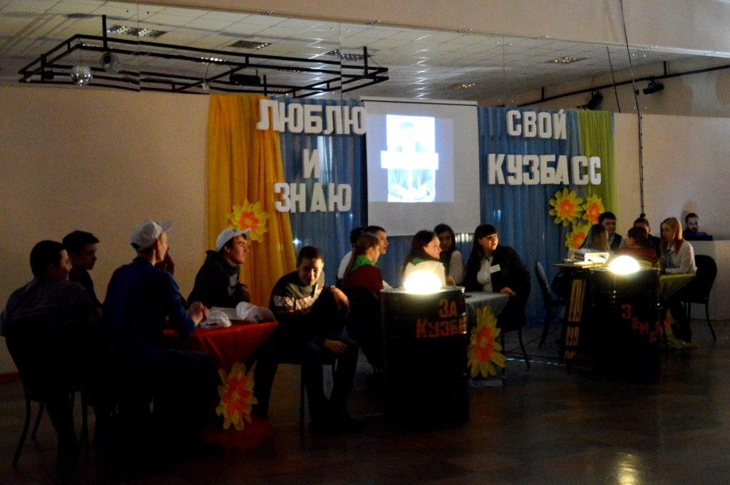 20FDWd13vn4 - 75-летию Кузбасса - посвящается! 31 января в Культурном центре «Инской»