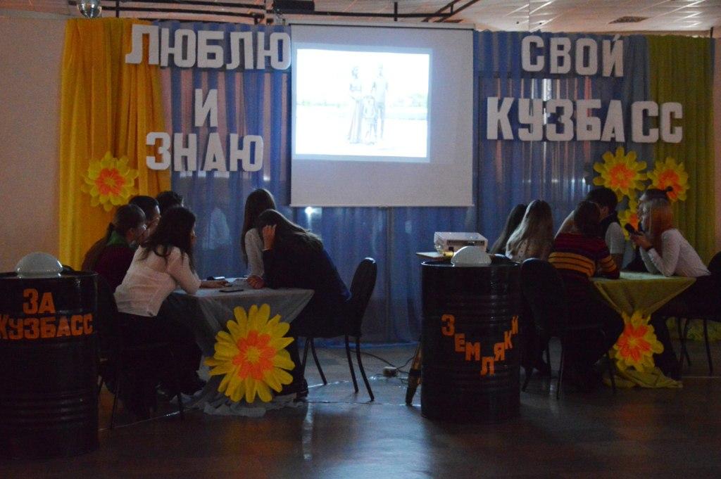 8R665hMOEWk - 75-летию Кузбасса - посвящается! 31 января в Культурном центре «Инской»