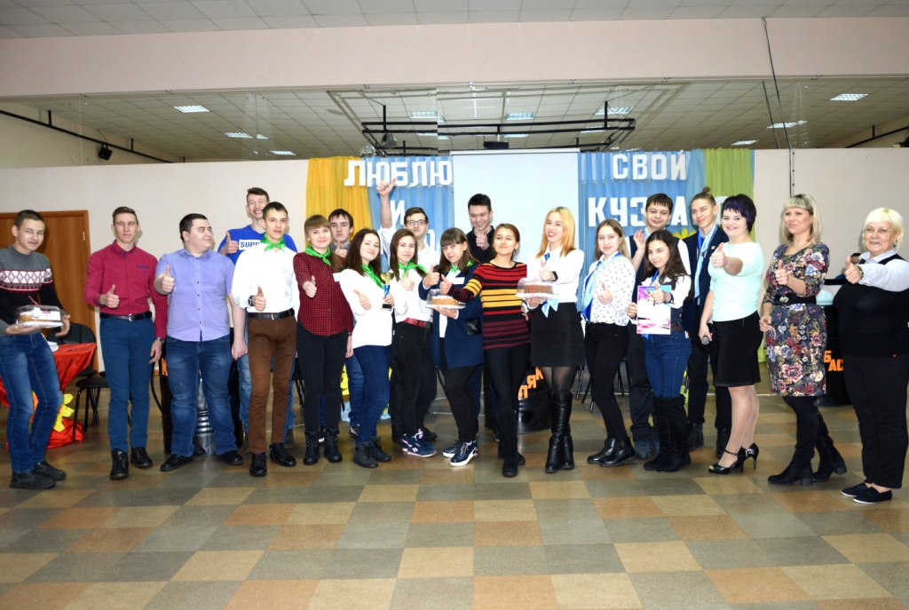 jixeh9EykQg - 75-летию Кузбасса - посвящается! 31 января в Культурном центре «Инской»