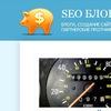 Блог 9SEO.ru