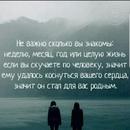 Рашид Хатуев фото #11