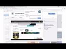 Заработок на просмотре рекламы Расширение HunterLead