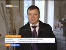 Мониторинг хода реконструкции детской поликлиники в г. Североморске