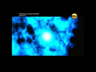Находки внеземного происхождения.НЛО.Земные следы пришельцев.Документальный