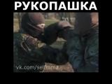Спецназ Рукопашный бой  // STRONG DIVISION