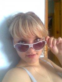 Тонечка Diomidova, 14 февраля , Гомель, id14922523