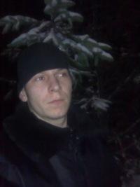 Денис Мутилика, 7 ноября , Львов, id113518211
