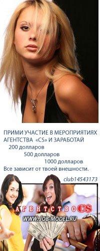 Кристина Арсеньева, 7 февраля , Москва, id97438619