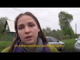 Выжившая девушка о массовом убийстве под Тверью, где мужчина из карабина убил 9 ч...
