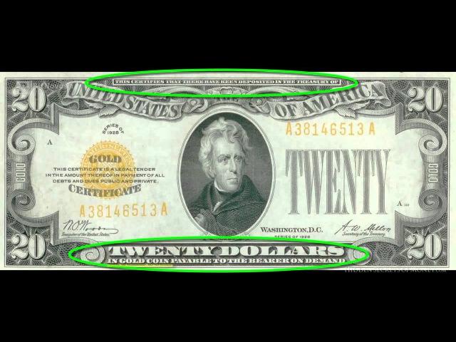 Все о деньгах.Тайны денег нашего времени!money.Стадий Империи.