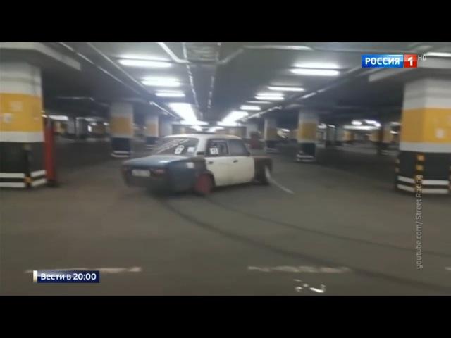 Ne1R россия1