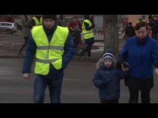 Акция безопасности Дорожный патруль
