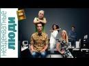 Неадекватные люди ᴴᴰ Отличная русская комедия