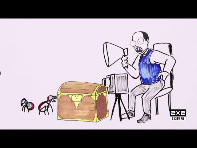 Монстры анимации. Владислав Старевич