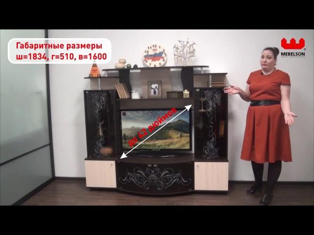 Выпуск 3. Зефир Люкс