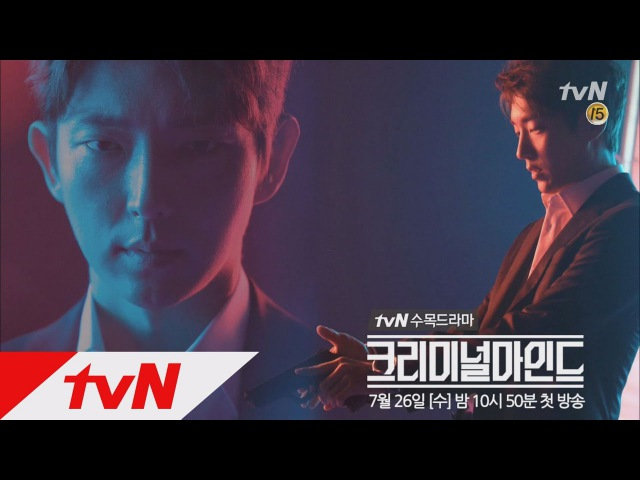 TvN CriminalMinds [메이킹] 최강 팀워크 뿜뿜 '크리미널마인드' 단체촬영 현장 공개! 170726 EP.0