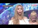 Unit Debut Stage 170921 LOONA/ODD EYE CIRCLE 이달의 소녀 오드아이써클 - Girl Front @ 엠카운트다운 M! Countdown