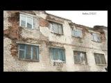 Жильцы разрушающегося дома в Бийске скорее всего останутся без новых квартир (Barnaul 22)