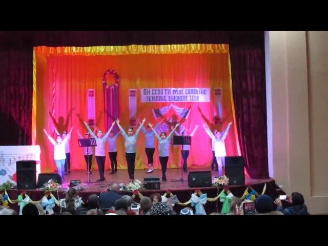 Танцювальний колектив ВЕСЕЛКА - На палубі матроси
