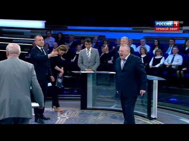 Просто жесть! Жириновский СЛЕТЕЛ с катушек в прямом эфире Путинская власть говно! Вешать вас надо! За нами ФСБ !