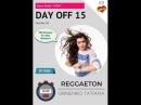 Day Off 15/Reggaeton/Choreography by Grinenko Tanya