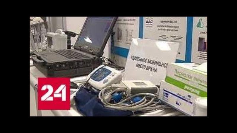 Ядерная медицина: разработки дубненских врачей не имеют аналогов в мире