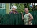 Любовь не картошка 2016 Мелодрамы Русские Фильмы новинки 2016
