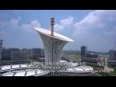 Современный Ухань Mega City