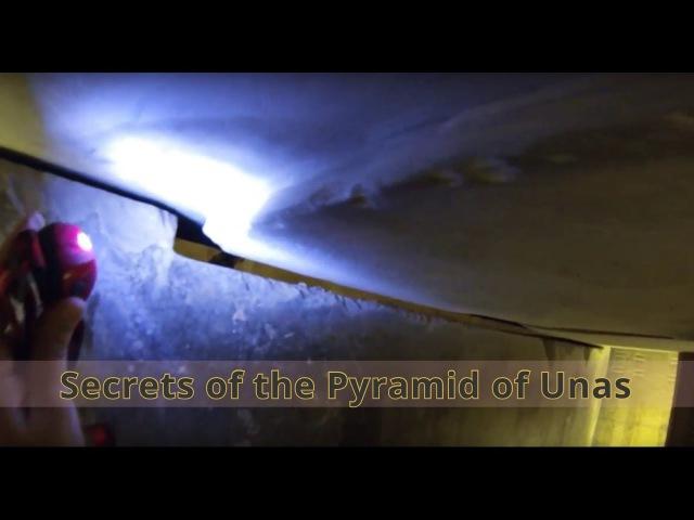 Secrets of the Pyramid of Unas/Секреты пирамиды Унаса